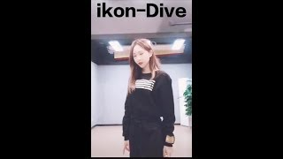 Download Lagu 【SING陈丽】IKON 《DIVE》翻跳短视频 mp3