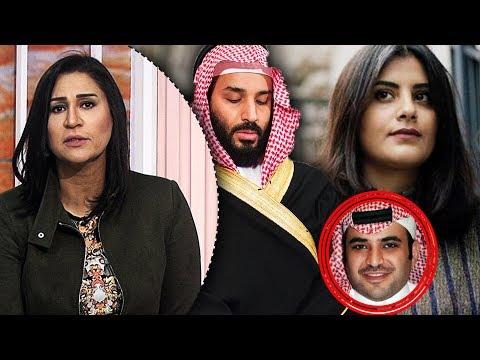 سعود القحطاني قام بتعذيب لجين الهذلول وجلدها واجبرها افطار رمضان وهددها بالاغتصاب