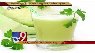 Quit Smoking with Cabbage juice | De addiction TV9