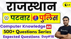 7:00 PM - Rajasthan Police 2019 | Computer Knowledge by Pandey Sir | 500+ Questions Series (Day#18)