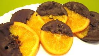 Карамелизированные 🍊 апельсины в шоколаде 🍫 рецепты с апельсинами