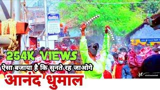 Dhamtari mata visharjan 2020 | anand dhumal | फुल माहौल ऐसा बजाया कि सब झुम गए | Rcbrother