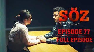 The Oath | Episode 77 (English Subtitles)