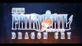Fairy Tail: Dragon Cry - Trailer | Русская озвучка | OneMay & Night Demon [Ultimate Sound]