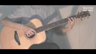 Сплин - Приходи │ Переложение для гитары + табы