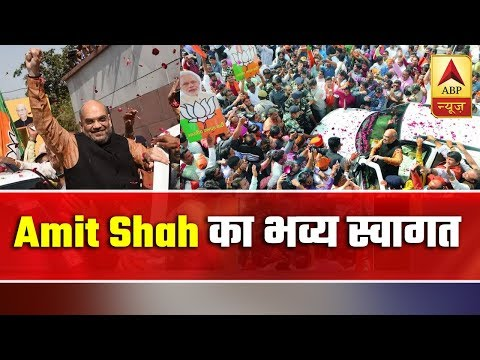 Amit Shah Shows Victory Sign As Workers Welcome BJP Chief | ABP News