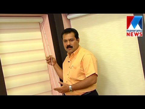 Window Blinds | Veedu | Manorama News