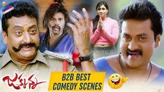 Jakkanna Movie B2B BEST COMEDY Scenes | Sunil | Sapthagiri | Prudhvi Raj | 2019 Latest Telugu Movies