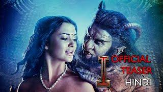 'I' Hindi Official Teaser