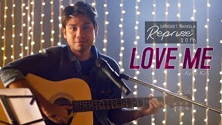 """Love Me""র এই version টা শুনে নাও ভিকির গলায়!"