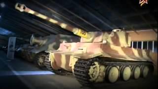 Тигр и Пантера танки второй мировой войны