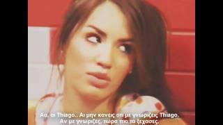 ca3 yo a vos no te odio greek subtitles mar