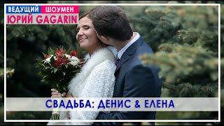 Наш ведущий Юрий Гагарин