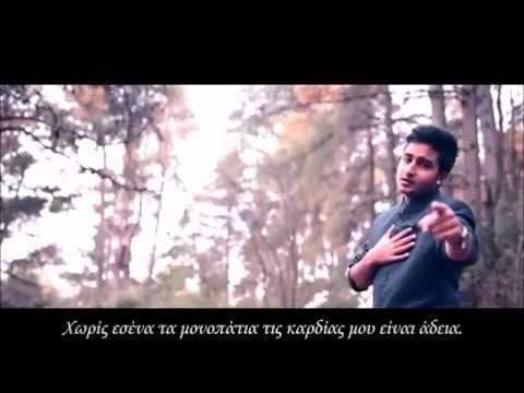 Rim Jhim~Khan Saab ft./Pav Dharia (Greek Subs)