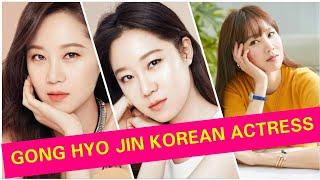 GONG HYO JIN KOREAN DRAMA SERIES AND MOVIES AWARDS