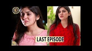 Teri Raza Last Episode 31 - 1st Feb 2018 - Sanam Baloch & Shehroz Sabzwari