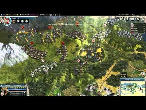 Видео Марафон цивилизация 5