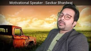 What is life ? Ye Jeewan h by Savikar Bhardwaj