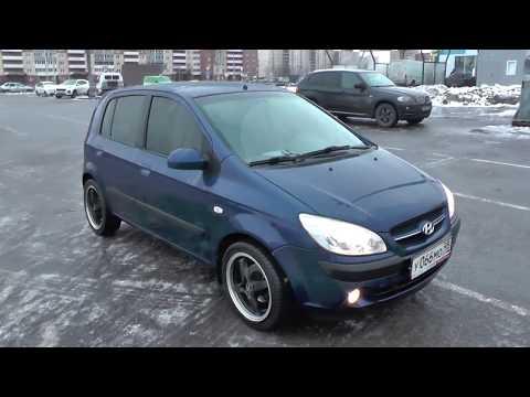 Выбираем б\у авто Hyundai Getz (бюджет 250-300тр)