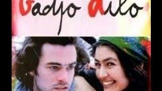 Gadjo Dilo I. English subtitle █▬█ █ ▀█▀ ZGmusic