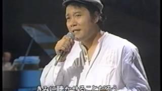 1981西田敏之歌唱、阿久悠作詞☆meiji、坂田晃一作曲.
