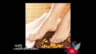 kata sunil gangopadhyay bangla kobita abritti youtube recitation mp4