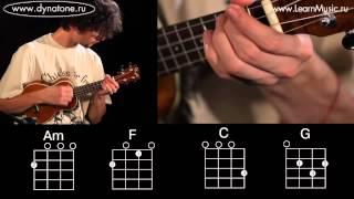 Видео урок: как играть песню Otherside - RHCP на укулеле (гавайская гитара)