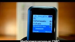 Настройка GSM сигнализации. Купить GSM-сигнализацию в Одессе.(Настройка GSM сигнализации. Купить GSM-сигнализацию в Одессе. В данном видео показывается обзор основных..., 2013-11-06T18:51:59.000Z)