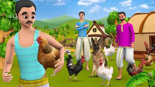 मुर्गी का चोर हिन्दी कहानी | The Chicken Thief Hindi Story - 3D Animated Bedtime Fairy Tales