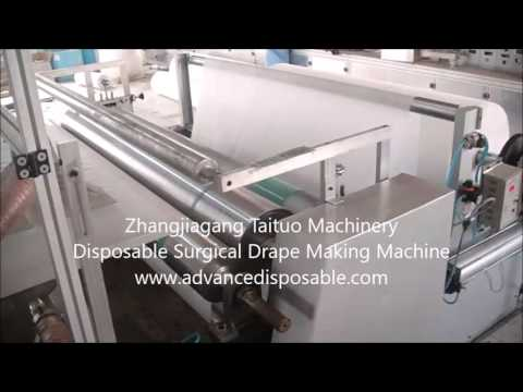 Disposable Surgical Drape Making Machine