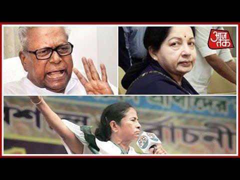 Exit Polls: Tamil Nadu, Kerala, Bengal, Assam Predictions, In A Nutshell