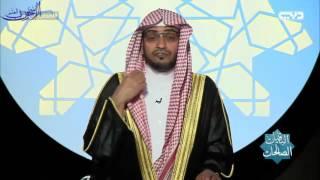 حق الوالد على ابنه - الشيخ صالح المغامسي - صحيفة صدى الالكترونية