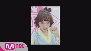 PRODUCE48  윙크요정, 내꺼야!ㅣ이치카와 마나미(AKB48) 180615 EP.0