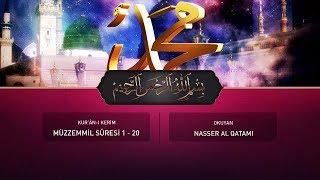 Kur'ân-ı Kerîm 73 Müzzemmil Sûresi (1 - 20) | Mekteb-î Suffa