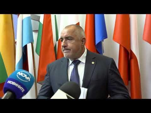Бойко Борисов: С колегите в Брюксел се обединихме, че Турция е най-големият ни съсед и важен партньор. Радвам се, че приехме решение, което ще донесе сигурност и няма да създаде конфликт с Анкара. Първо, споразумението между ЕС и Турция за бежанците ще се спазва. Второ, за предприсъединителните им фондове мнението ни е да се изплащат на 75%, за да продължат все пак процесите по сближаване. Като общност се надявам да имаме по-твърда политика с оглед на европейския интерес в региона.