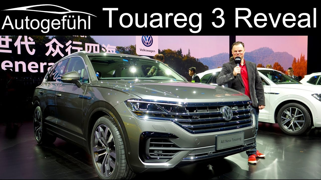 volkswagen touareg iii reveal review suv special 2019. Black Bedroom Furniture Sets. Home Design Ideas