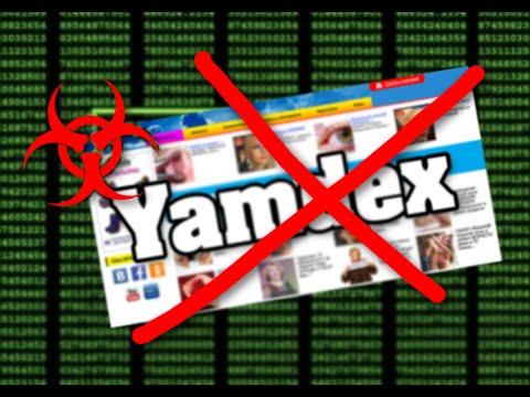 КАК УДАЛИТЬ Yamdex ИЗ GOOGLE CHROME