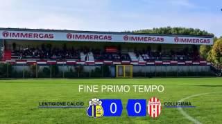 Lentigione-Colligiana 0-0 Serie D Girone D