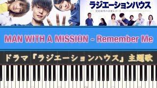 ドラマ『ラジエーションハウス(主題歌)』MAN WITH A MISSION - Remember Me Piano Cover