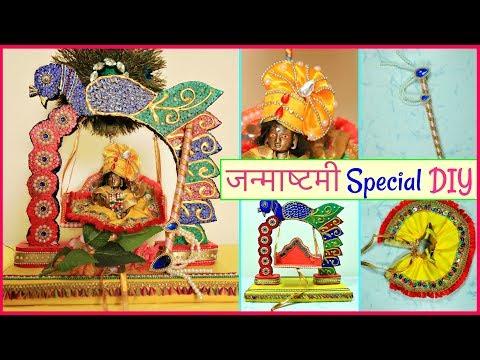 Janmashtmi Special DIY Poshak, Mukut, Bansuri & Jhoola for Bal Gopal at Home | #Anaysa #DIYQueen