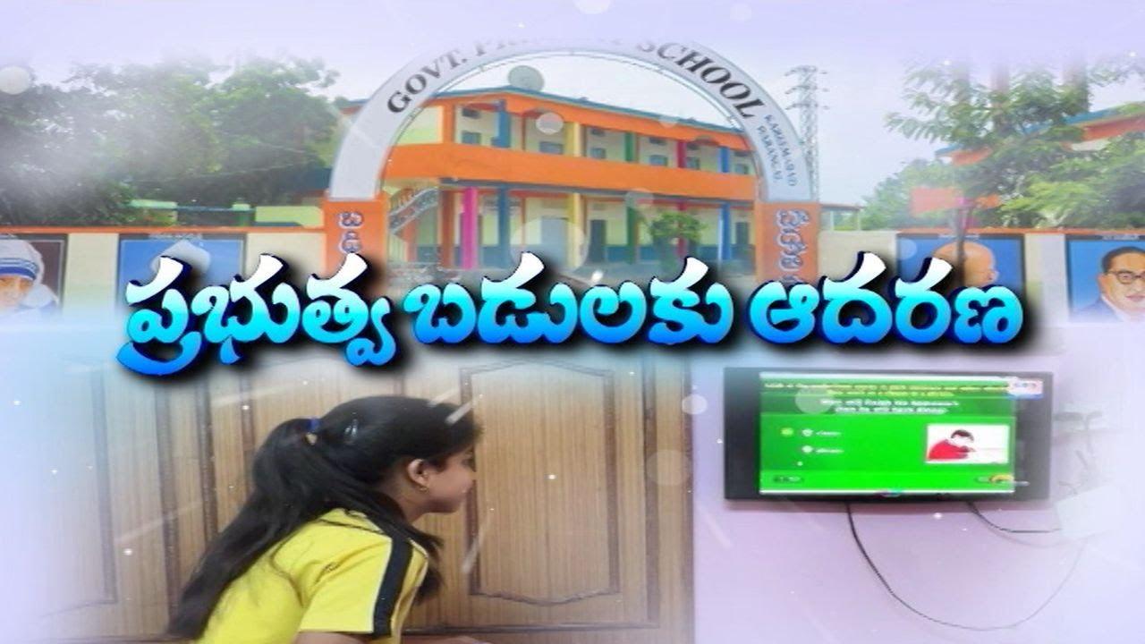 Pratidwani | 19th September 2020 | Full Episode | ETV Telangana