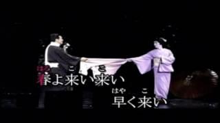 五木ひろし 冬の花(唄 五木ひろし) 作詞=水木れいじ 作曲=市川昭介 ...