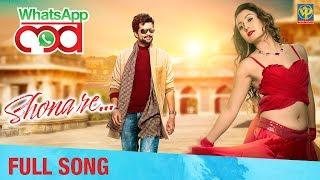 Shona Re शोना रे | WhatsApp Love Marathi Movie | Raqesh Bapat, Sareh Far | Javed Ali | Nitin Shankar