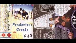 CDB - Cricca dei Balordi - FONDAZIONE CRACKA - 05 - Underground MCs - 1996