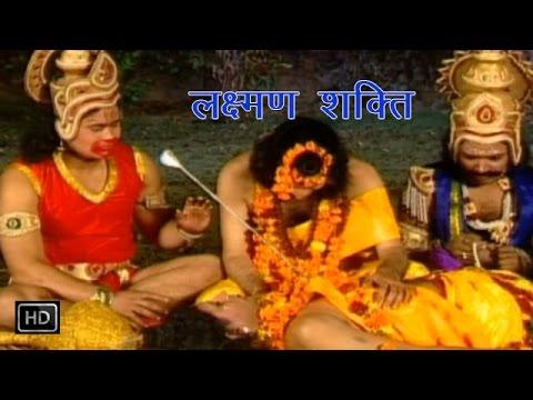 Laxman Shakti ( Musical Story Of Ramayan )   लक्ष्मण शक्ति     Harpal, Prakash   Dhola  