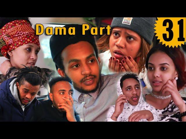 New  Eritrean film dama ( ዳማ ) part 31 shalom  Entertainment 2018