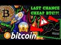 Good News, Key Bitcoin Indicator (Volatility) Is Dropping Like A Rock (The Cryptoverse #203)