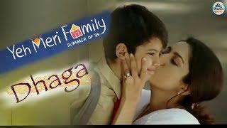 Dhaaga Video Yeh Meri Family Song TVF   Haule Se Sirhane Par   The Viral Fever   Nilotpal Bora  