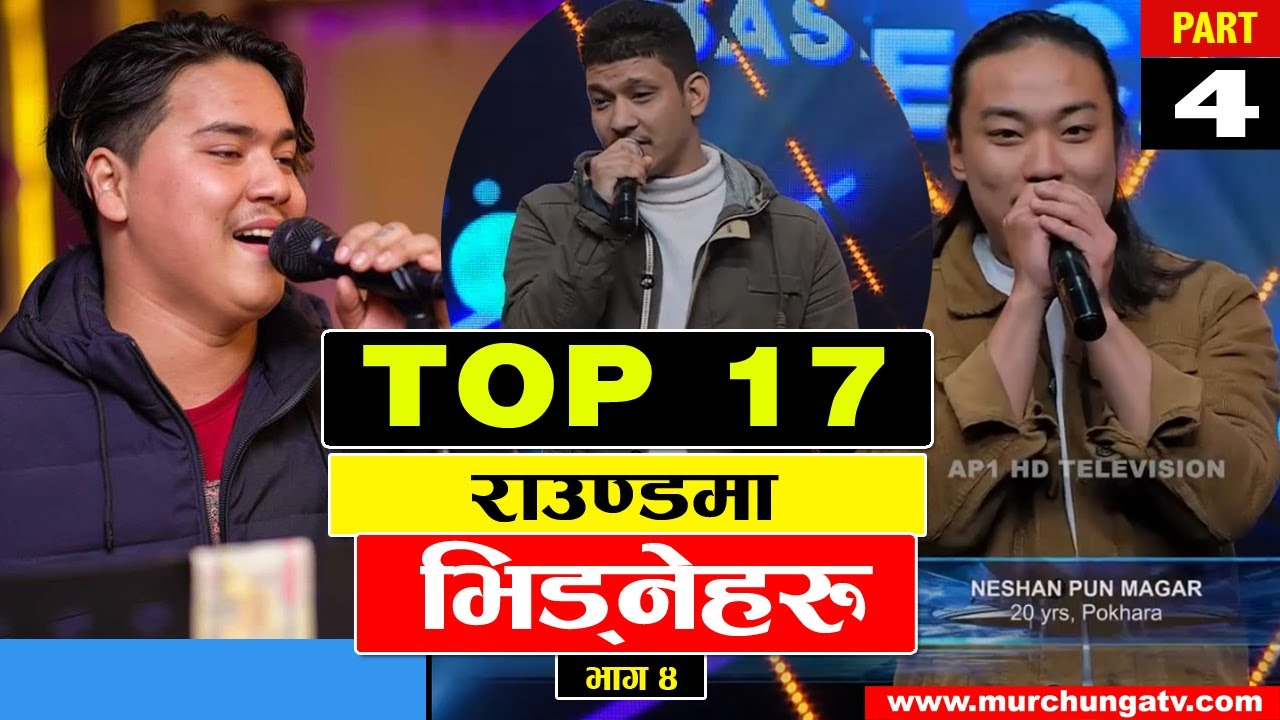 Download उत्कृष्ट १७ मा भिड्नेहरु Part 4 | Nepal Idol Season 3 Top 17 | Nepal Idol Season 3 Theater Round