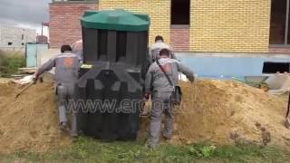 Автономная канализация Ergobox(, 2016-10-01T09:47:57.000Z)